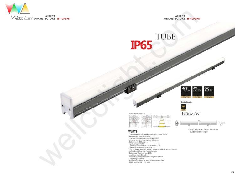LED tube light wlmt2