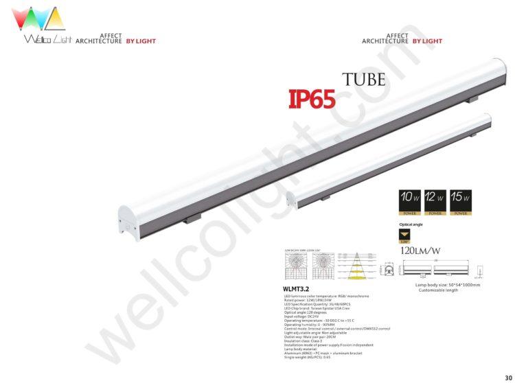 LED tube light wlmt3.2
