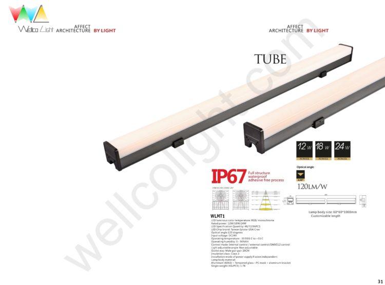 LED tube light wlmt1